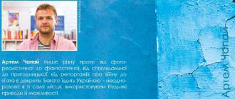 «THE UKRAINE» – ЩЕПЛЕНИМ ГАЙДЕҐҐЕРОМ ТА BLACK COMEDY, або DASEIN-АНАЛІЗ ДЛЯ ВСІХ