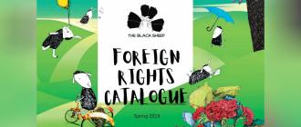 «Чорні вівці» візьмуть участь у Болонському книжковому ярмарку